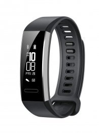 Huawei Band 2 Pro - Pulsera Fitness para móviles Huawei (GPS Integrado, Sistema Firstbeat)