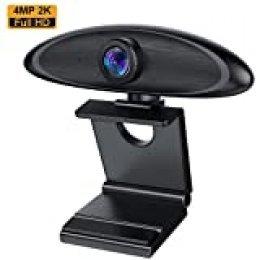 Webcam Cámara Web con Micrófono PC Estéreo 4MP(2K) Full HD, Webcam USB 2.0/3.0, Streaming Cámara Reducción de Ruido para Videollamadas, Grabación, Conferencias con Clip Giratorio