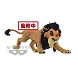 Banpresto - Disney Character Scar (Bandai 85652)